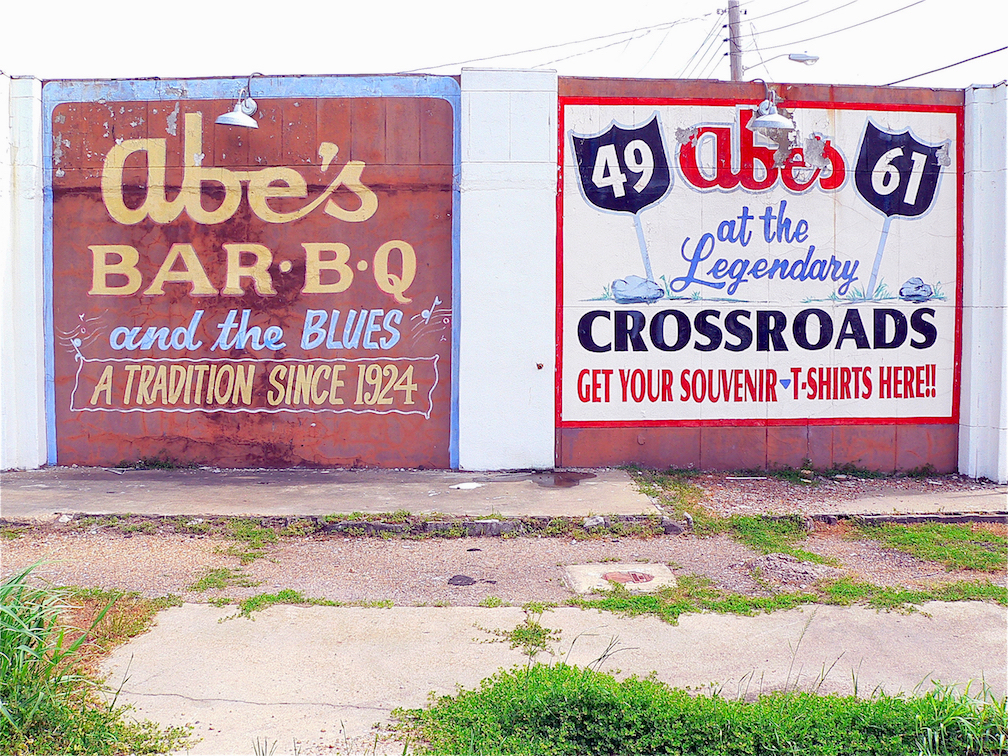 Color photograph of Abe's Barbecue in Clarksdale circa 2006.
